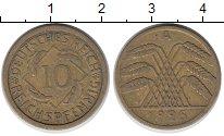 Изображение Дешевые монеты Германия 10 пфеннигов 1925 Латунь VF+