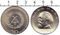 Изображение Монеты ГДР 20 марок 1968 Серебро UNC- Карл  Маркс