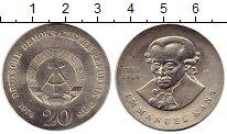 Изображение Монеты ГДР 20 марок 1974 Серебро UNC- Иммануил  Кант