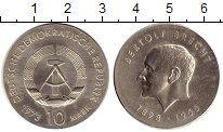Изображение Монеты ГДР 10 марок 1973 Серебро UNC- Бертольд Брехт