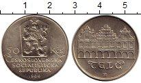 Изображение Монеты Чехословакия 50 крон 1986 Серебро UNC- Тельч