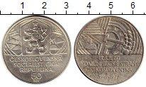 Изображение Монеты Чехия Чехословакия 50 крон 1979 Серебро UNC-
