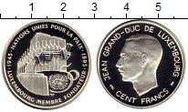Изображение Монеты Люксембург 10 франков 1995 Серебро Proof