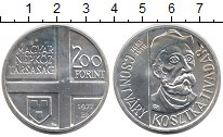 Изображение Монеты Венгрия 200 форинтов 1977 Серебро UNC- Тивадар  Костка