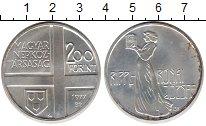 Изображение Монеты Венгрия 200 форинтов 1977 Серебро UNC- Йожеф  Риппл
