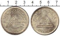 Изображение Монеты Египет 1 фунт 1978 Серебро UNC- 25-й Юбилей Универси