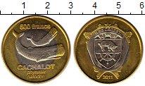Изображение Мелочь Франция Остров Крозет 500 франков 2011 Биметалл UNC