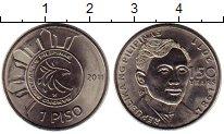 Изображение Мелочь Филиппины 1 песо 2011 Медно-никель UNC-