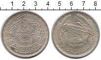 Изображение Монеты Египет 1 фунт 1968 Серебро UNC-