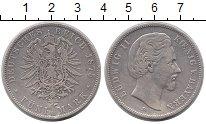 Изображение Монеты Бавария 5 марок 1875 Серебро VF