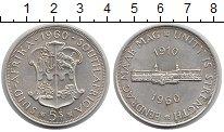 Изображение Монеты Африка ЮАР 5 шиллингов 1960 Серебро XF