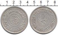 Изображение Монеты Азия Йемен 1 риал 1963 Серебро XF