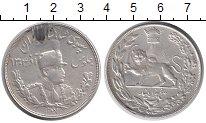 Изображение Монеты Иран 2000 динар 1928 Серебро VF