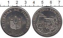 Изображение Монеты Филиппины 10 песо 1988 Медно-никель UNC-