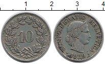 Изображение Монеты Европа Швейцария 10 рапп 1929 Медно-никель XF