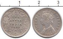 Изображение Монеты Азия Индия 2 анны 1890 Серебро XF