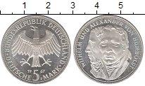 Изображение Монеты ФРГ 5 марок 1967 Серебро Proof-