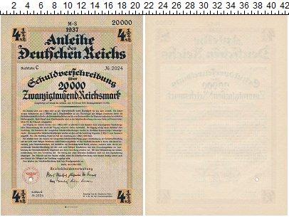 Изображение Банкноты Германия : Нотгельды 200000 марк 1937  XF