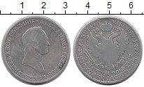Изображение Монеты 1825 – 1855 Николай I 5 злотых 1832 Серебро VF