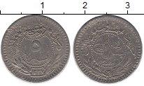 Изображение Монеты Турция 5 пар 1913 Медно-никель VF