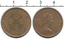 Изображение Монеты Гонконг 50 центов 1980 Латунь XF Елизавета II