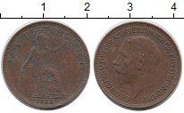 Изображение Монеты Европа Великобритания 1 фартинг 1928 Бронза XF
