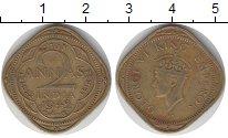 Изображение Монеты Индия 2 анны 1942 Латунь XF