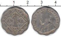 Изображение Монеты Индия 1 анна 1929 Медно-никель XF