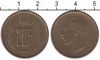 Изображение Монеты Люксембург 20 франков 1981 Латунь XF Великий  Герцог  Жан