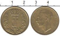Изображение Монеты Люксембург 5 франков 1987 Латунь XF