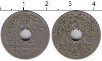 Изображение Монеты Нидерланды Нидерландская Индия 5 центов 1913 Медно-никель