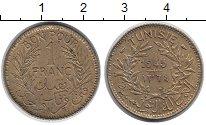 Изображение Монеты Африка Тунис 1 франк 1945 Латунь XF