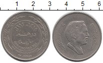 Изображение Монеты Иордания 100 филс 1991 Медно-никель XF