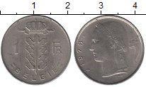 Изображение Монеты Европа Бельгия 1 франк 1975 Медно-никель UNC-