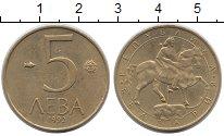 Изображение Монеты Болгария 5 лев 1992 Латунь XF Мадарский  всадник