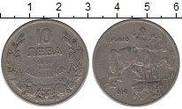 Изображение Монеты Европа Болгария 10 лев 1930 Медно-никель XF-