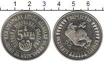 Изображение Монеты Европа Болгария 5 лев 1988 Медно-никель UNC-