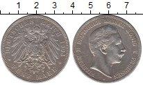 Изображение Монеты Пруссия 5 марок 1903 Серебро XF