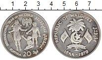 Изображение Монеты Азия Мальдивы 20 руфий 1979 Серебро Proof-