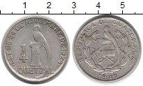 Изображение Монеты Северная Америка Гватемала 1/4 кетцаля 1946 Серебро XF-