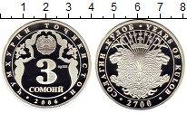Изображение Монеты СНГ Таджикистан 3 сомони 2006 Серебро Proof