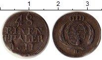 Изображение Монеты Германия Саксония 1/48 талера 1811 Серебро VF