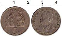 Изображение Монеты Экваториальная Гвинея 5 экуэль 1975 Медно-никель XF Франсиско  Масиас