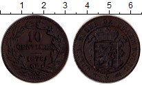 Изображение Монеты Люксембург 10 сантим 1870 Медь XF