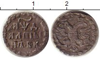 Изображение Монеты 1689 – 1725 Петр I 1 алтын 1704 Серебро VF