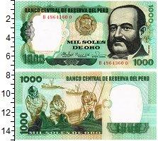 Изображение Банкноты Перу 1000 соль 1981  UNC  /