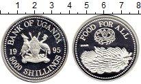 Изображение Монеты Уганда 5000 шиллингов 1995 Серебро Proof 50  лет  ФАО