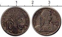 Изображение Монеты Франция Индокитай 10 сантим 1940 Медно-никель XF
