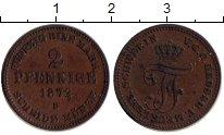 Изображение Монеты Мекленбург-Шверин 2 пфеннига 1872 Медь XF Фридрих Франц II