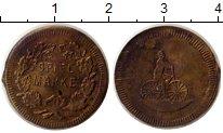 Изображение Монеты Германия Жетоны 0 Латунь VF